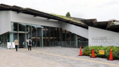 Photo of Hisao & Hiroko Taki Plaza グランドオープン式典 | 東工大ニュース