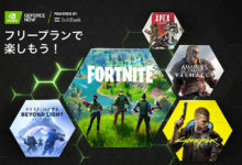 Photo of ソフトバンク、「GeForce NOW Powered by SoftBank」無料プラン開始