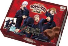 Photo of 「呪術廻戦」ブームは続くよ 菓子にグッズは売り切れ、行列、もう大変: J-CAST トレンド【全文表示】