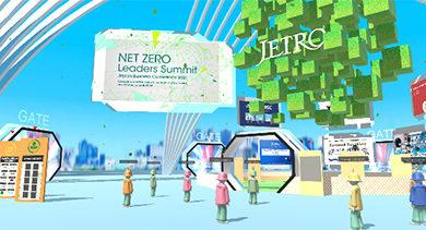 Photo of NET ZERO Leaders Summit(Japan Business Conference 2021) ー「経済と環境の好循環」を実現するカーボンニュートラルへの挑戦ー 直前情報 | 2021年 – お知らせ – お知らせ・記者発表