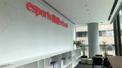 Photo of 「esports 銀座 school」学校説明会の親子体験レポートをお届け。eスポーツの勉強と高等教育の両立は? 保護者として気になる点も確認してきた