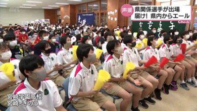Photo of 東京五輪 県出身選手に母校で大きなエール・宮崎県 – MRTニュース