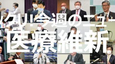 Photo of ザックリ!今週のニュースまとめ読み | m3.com