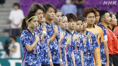 Photo of なでしこジャパン オーストラリアと強化試合 1対0で勝利 | サッカー