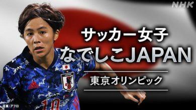 Photo of オリンピック サッカー女子 日本 初戦でカナダと引き分け | サッカー(オリンピック)