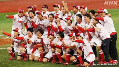 Photo of オリンピック ソフトボール決勝 日本 金メダル!【詳細】 | ソフトボール