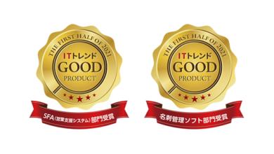 Photo of 『Knowledge Suite(名刺管理・SFA/CRM 統合型SaaSビジネスアプリケーション)』が「IT トレンド Good Product」を受賞