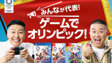 Photo of 東京2020オリンピック公式ビデオゲーム 『東京2020オリンピック The Official Video Game(TM)』 『マリオ&ソニック AT 東京2020オリンピック(TM)』 チョコレートプラネットが出演する新CMと インタビュー動画を公開!特設サイトも開設!