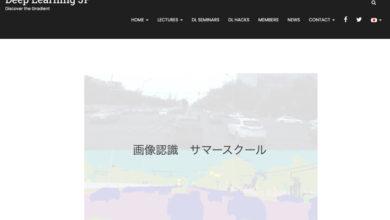 Photo of 東大松尾研究室、無料の画像認識に特化した講座開講 松尾豊氏が企画 | Ledge.ai