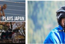 Photo of JNTO、五輪期間中にテレビCM含む集中的な訪日PRを実施 世界各国の放送局にて | 訪日ラボ