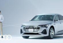 Photo of [Audi e-tron Sportback] プレス発表会 / 技術プレゼンテーション [アウディ ジャパン]