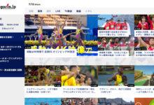 Photo of 東京オリンピックをネット配信で視聴する方法 – AV Watch