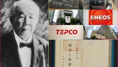 Photo of 『青天を衝け』の渋沢栄一は、SDGsの先駆けだった。「日本資本主義の父」が私たちに残したもの   Business Insider Japan