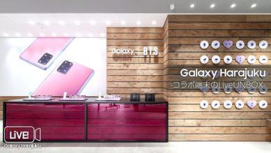 Photo of 【国内初!?】 『あのコラボ端末のLiveUNBOX!Galaxy Harajuku館内リニューアル!』