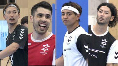 Photo of 【超豪華】日本代表級が集結!ジークスター東京の練習