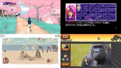 Photo of Nintendo Switch向けセールに約120タイトルが追加。渋めなインディータイトルなどが最大95%オフ – AUTOMATON