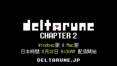 Photo of 『DELTARUNE Chapter 2』9月18日に配信決定。チャプター1の翌日から、物語はふたたび動き出す | AUTOMATON