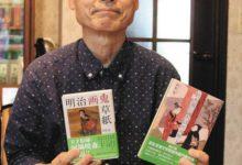 Photo of 江戸の浮世絵師テーマに小説執筆 さいたま市・伊原勇一さん 3冊目で初文学賞:東京新聞 TOKYO Web