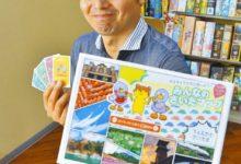 Photo of さいたマップで郷土愛アップ! ゆるキャラと県内を旅 ボードゲーム誕生:東京新聞 TOKYO Web