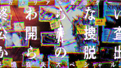 Photo of 「どんな展開になるのかドキドキしている」THE RAMPAGE from EXILE TRIBEの藤原樹より「終わらない公開捜査からの脱出 記憶喪失スペシャル」に応援コメント動画が到着!