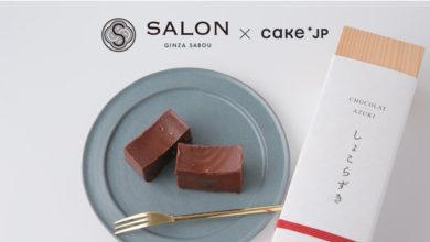 Photo of 日本の今と古きよき食文化を感じられる甘味・お食事処 Cake.jpにて「SALON GINZA SABOU」の取り扱いを開始:時事ドットコム