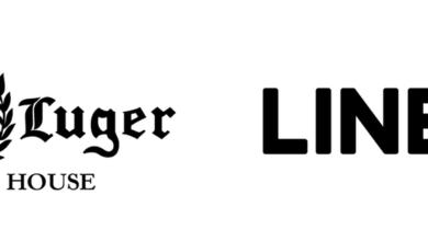 Photo of LINE AiCallが日本初上陸の世界最高峰ステーキハウス『ピーター・ルーガー・ステーキハウス 東京』の予約電話応対を開始!|LINE株式会社のプレスリリース