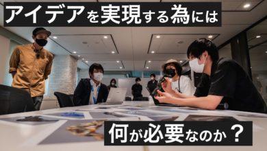 Photo of スポーツとテクノロジーを組み合わせた学生の自由なアイデアとは。