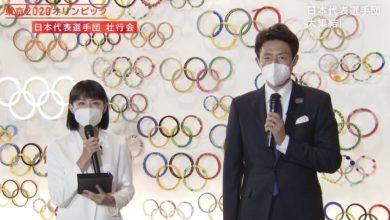 Photo of 東京2020オリンピック 日本代表選手団 壮行会