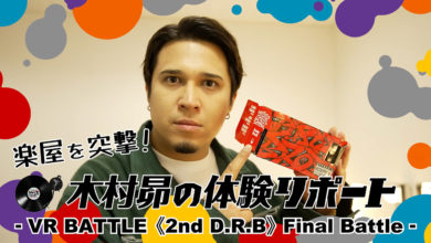 Photo of 「ヒプマイ 2nd D.R.B」,山田一郎役の木村 昴さんがVR体験。最新映像が公開に