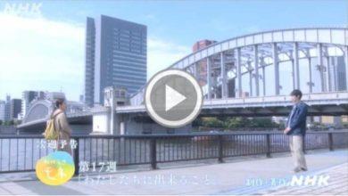 Photo of ニュース速報   朝ドラ『舞いあがれ!』ヒロイン、演じるのは誰がいい? 【アンケート】   TKONEWS