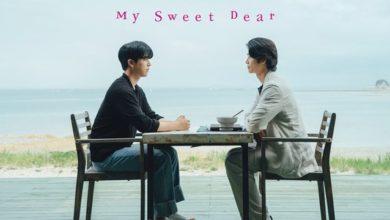 Photo of チャン・ウィス&イ・チャンヒョンが出演『My Sweet Dear』を、韓国と同時にU-NEXT独占で配信開始! – PR TIMES|RBB TODAY