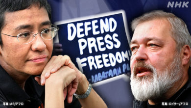 Photo of WEB特集 なぜこの2人が~ノーベル平和賞が問いかけるもの | ノーベル賞2021 | NHKニュース