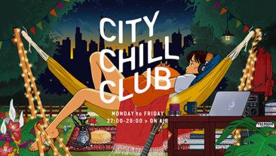 Photo of 『CITY CHILL CLUB』11月のミュージックセレクターが決定!:時事ドットコム
